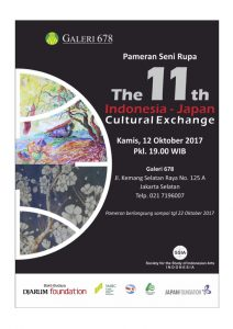 インドネシア-日本文化交流美術展ポスター