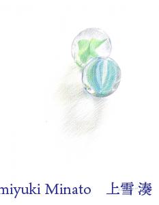 ビー玉(青と緑)