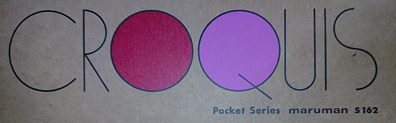 マルマンのポケットクロッキー:赤