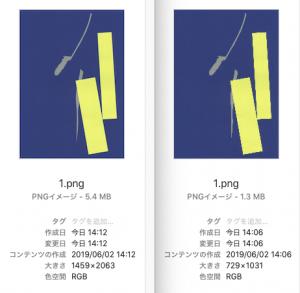 PDFの画像変換・サイズ比較