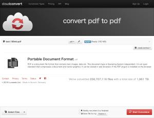 cloudconvertファイル変換前