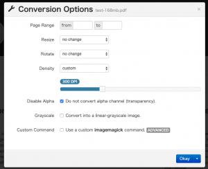 cloudconvert・PNGオプション