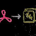 PDFを分割してJPEGやPNGに変換する無料オンラインツール【まとめ編】